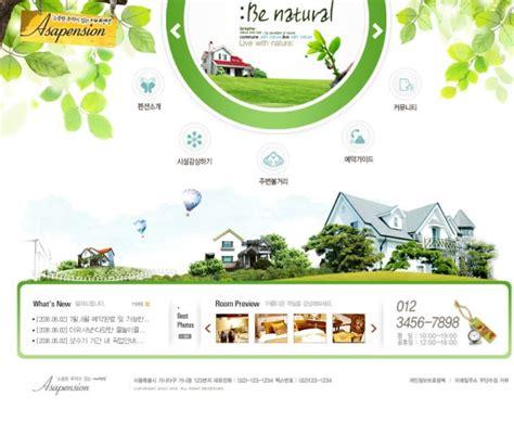 website design template psd free download 18 website design psd free download images web design