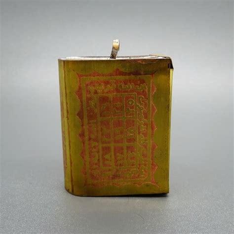 Tinta Emas Kitab Stambul Merah Tinta Emas Pusaka Dunia