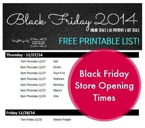 best 28 warehouse opening hours friday 2013 black