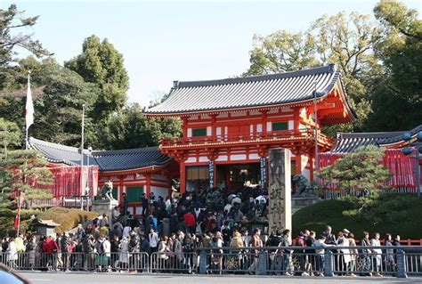 image gallery shinto holidays
