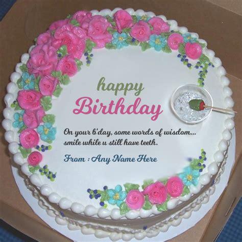 My Birthday Cake Quotes Create Free My Name Birthday Cake Write Name On Image