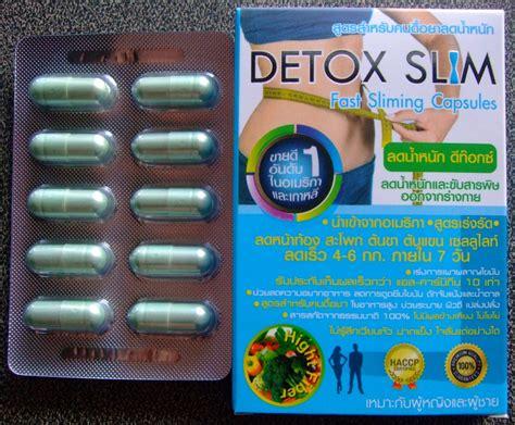 Slim Detox Usa by Detox Slim Burn Slim 3 10kgs Per Month Dietary