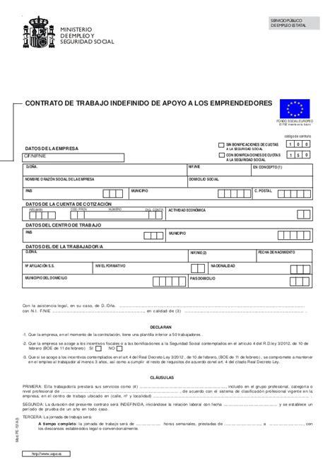 Contrato Indefinido De Apoyo A Los Emprendedores | contrato indefinido de apoyo a los emprendedores