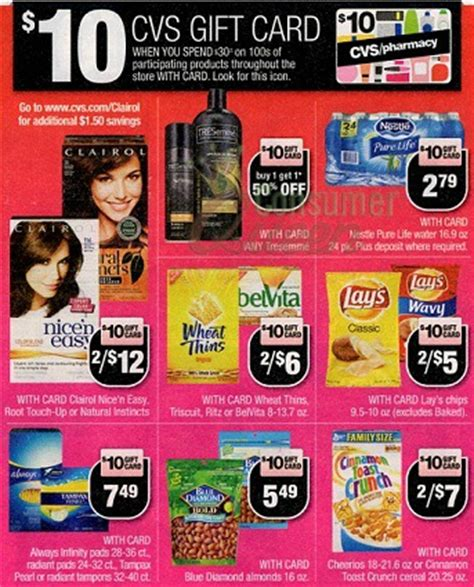 Cvs Gift Card Deals - cvs print these coupons now for 8 17
