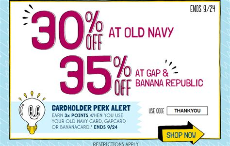 Where Can I Use My Old Navy Gift Card - the kosher coupon lady 187 30 off at old navy gap and banana republic plus a 10