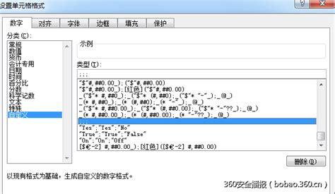 On Error Resume Next Application Displayalerts False 隲