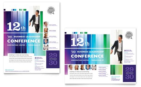 microsoft templates for posters business leadership conference poster template word