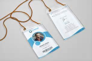 identification card templates free id card template 19 in psd pdf word