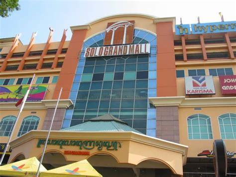 film bioskop hari ini grand mall solo tempat wisata di solo yang cocok untuk liburan natal dan