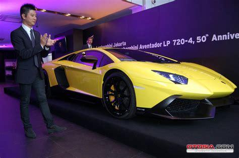 Orang Kaya Jakarta Pembeli Lamborghini Spesial Terbanyak