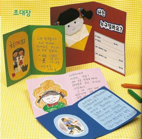 korean crafts for how to knit paper crafts for scrapbooking in korean