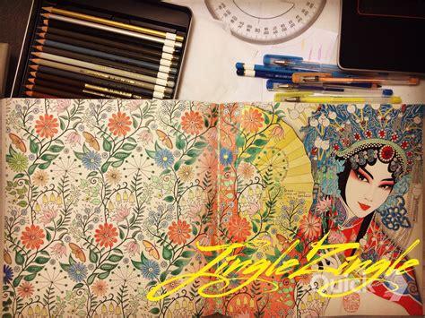 Peking Opera Secret Garden Coloring Book By Akajean On
