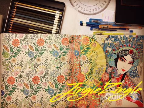 secret garden coloring book dk peking opera secret garden coloring book by akajean on