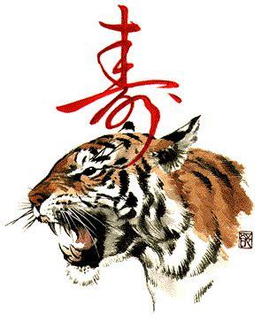 new year tiger zodiac zodiac tiger flickr photo