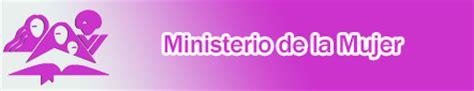 ministerio de la mujer adventista logo iglesia adventista central de coban campa 209 as ministerio