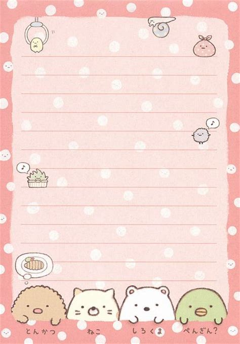 printable kawaii paper 17 best ideas about note paper on pinterest paper note