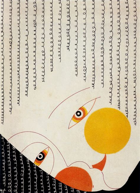 japanese design japanese graphic design from the 1920s 30s pink tentacle