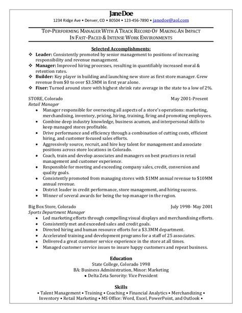 resume for retail clothing store artemushka com