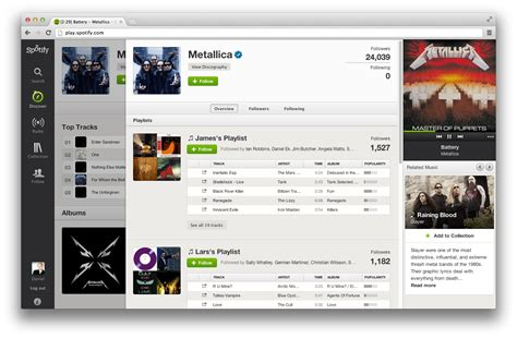 How To Find S Profiles On Spotify Spotify Metallica Profile Evolver Fm