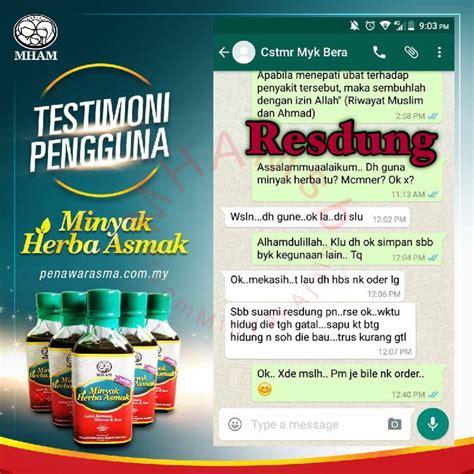 Minyak But But Herba Wahida Indonesia Magic Original 100 minyak herba asmak penawar asma lelah dan batuk hanif adnan