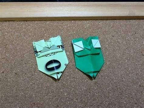 Origami Money Owl - daily origami 643 money origami owl money origami