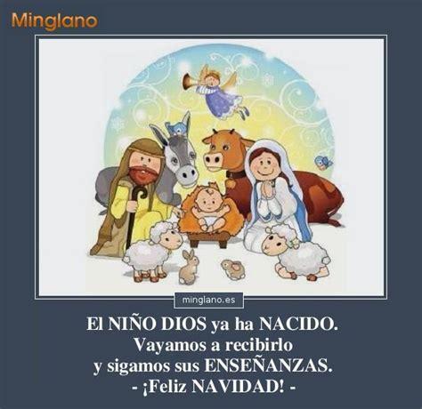imagenes catolicas sobre la navidad frases de navidad cristianas buscalogratis es