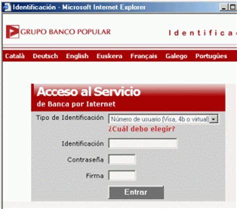 www banco popular es nuevo timo a clientes grupo banco popular