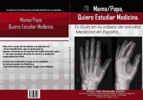 notas de corte madrid 2013 2014 gu 237 a de preinscripci 243 n en medicina 2014