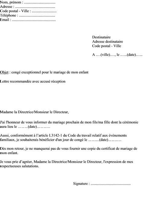 Demande De Parloir Lettre Type Mod 232 Le De Lettre De Demande Cong 233 Pour Le Mariage De Enfant Actualit 233 S Informations