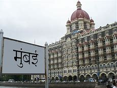 Image result for Mumbai
