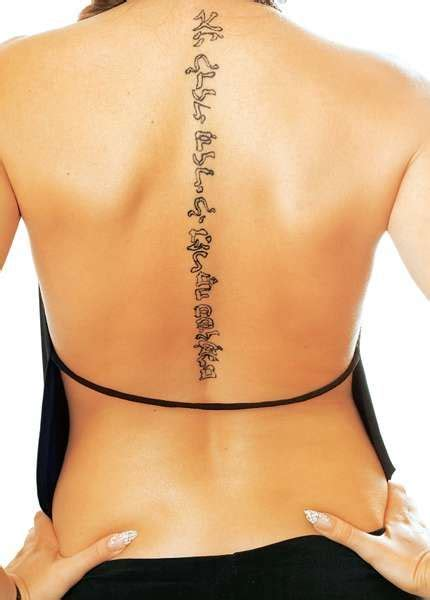 vertical back tattoo 1000 ideas about spine tattoos on