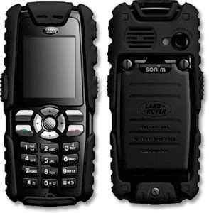 rugged features new land rover phone quot the new rugged phone with features quot