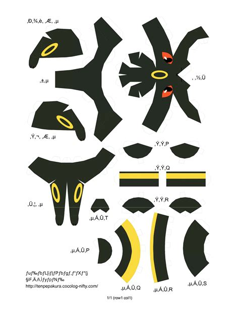 Umbreon Papercraft - eeveelutions papercraft papercraft