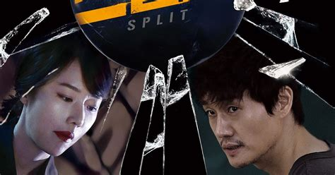 film oldboy adalah k cinemania review film korea split 2016
