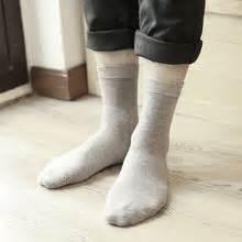 Set Of 4 5 Plain Invisible Socks men s socks yesstyle