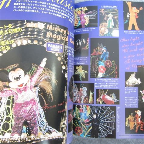 starlight nights books tokyo disneyland starlight guide book catalog