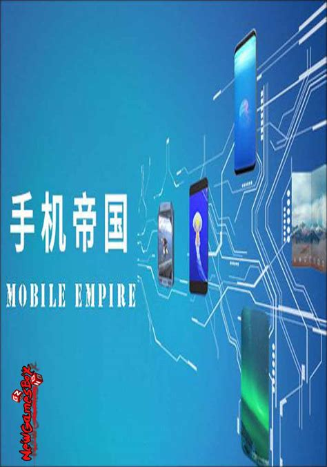 full version free mobile games download mobile empire free download full version pc game setup