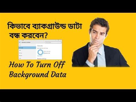 turn background data how to turn background data on windows 8 8 1 10