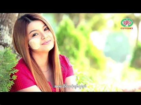 myanmar mp3 download album free download myanmar new love song 2015 youtube video to 3gp