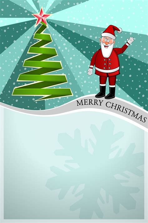 poster template for christmas tree free poster 1 stock photo freeimages