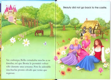 coleccion ya se leer 8467560665 libros de idiomas todolibro castellano bella y bestia todo libro libros infantiles en