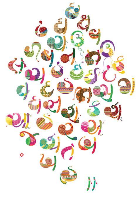 Wedding Gujarati Font by Babuchak Gujarati Display Font On Behance