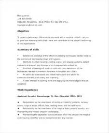 Resume For Custodian by Resume For Janitorial Services