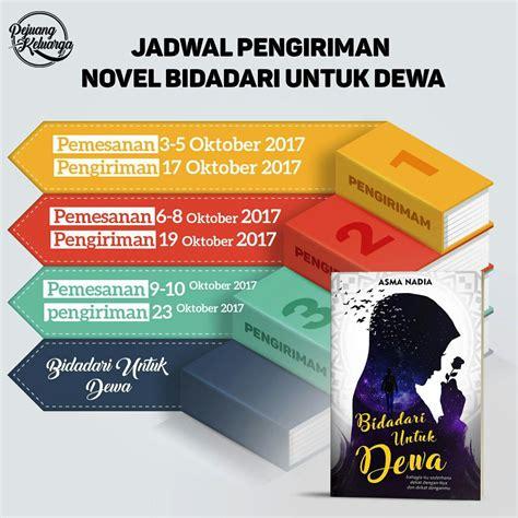 Buku Novel Bidadari Untuk Dewa Paket Berbagi bidadari untuk dewa novel inspiratif pembangun jiwa