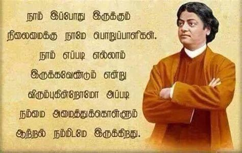 bharathiar biography in english 88 best images about tamil quotes on pinterest