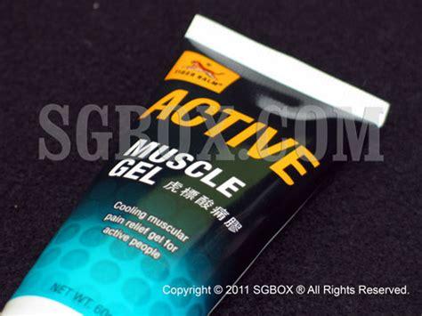 Tiger Balm Active Gel Cool tiger balm active gel 60 g 2 12 oz sgbox