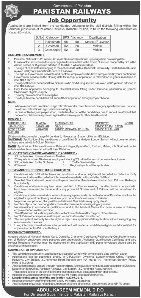 Apply For Railroad Pakistan Railway Karachi Division 2016 Application