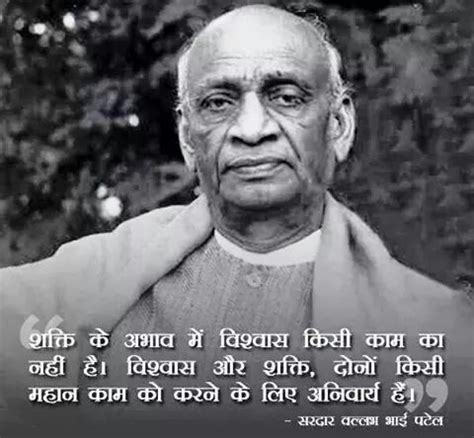 biography sardar vallabhbhai patel hindi pinterest the world s catalog of ideas
