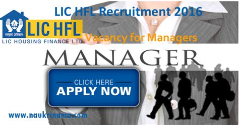 life insurance housing finance lic hfl recruitment 2016 for manager assistant manager lichousing com