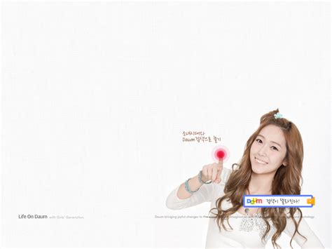 kpop ppt themes official wallpapers screensaver from daum snsd korean